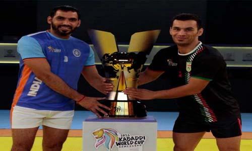 2016 Kabaddi World Final Match Winner with Score India Vs Iran