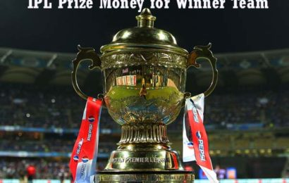 IPL 2016 Winner & Runner Up Team Prize Money
